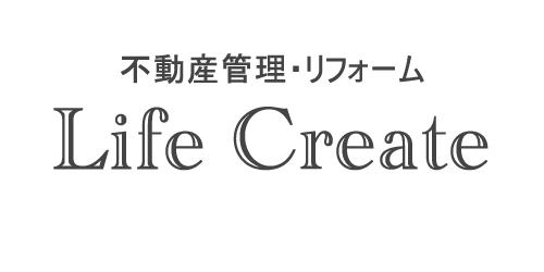 岡山の不動産管理とリフォームは、低価格・低料金で安心、ライフクリエート